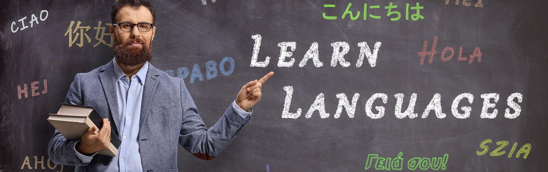 Εκπαίδευση στη Διδασκαλία των Ξένων Γλωσσών